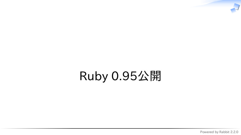 Powered by Rabbit 2.2.0   Ruby 0.95公開