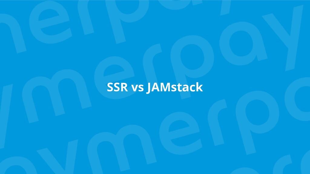 SSR vs JAMstack