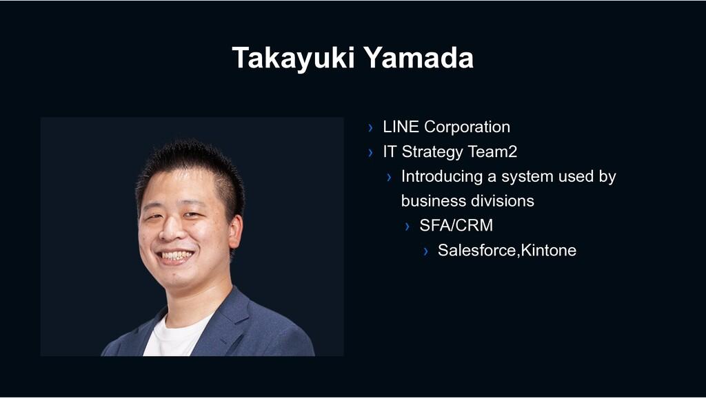 Takayuki Yamada › LINE Corporation › IT Strateg...