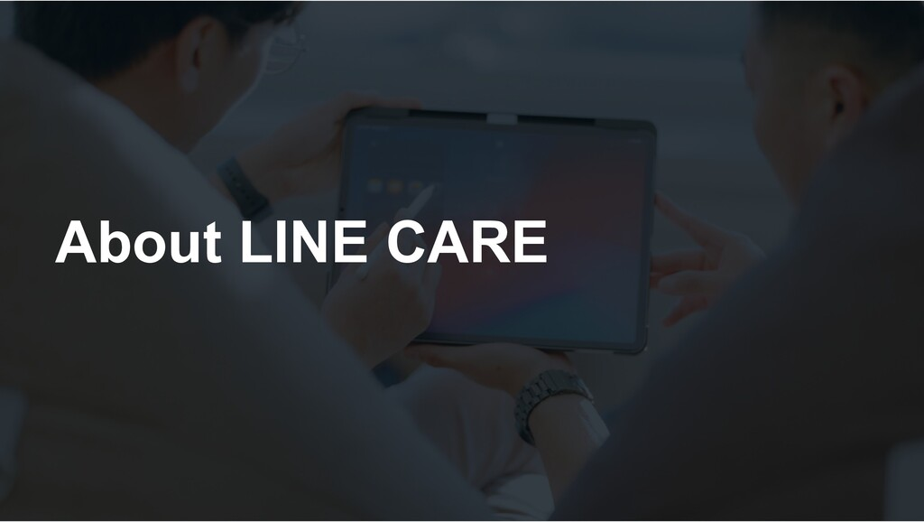 About LINE CARE