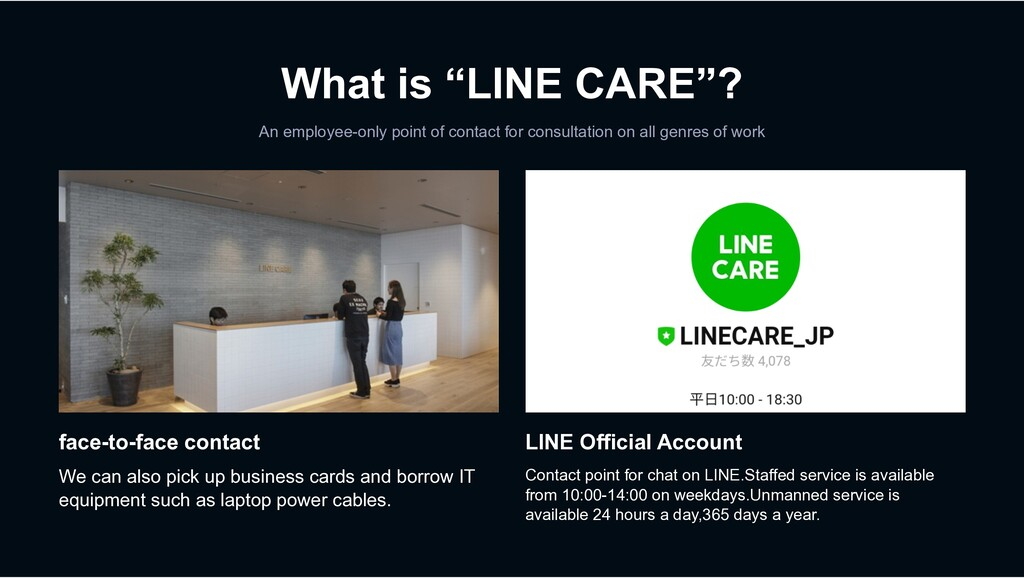 """What is """"LINE CARE""""? An employee-only point of ..."""