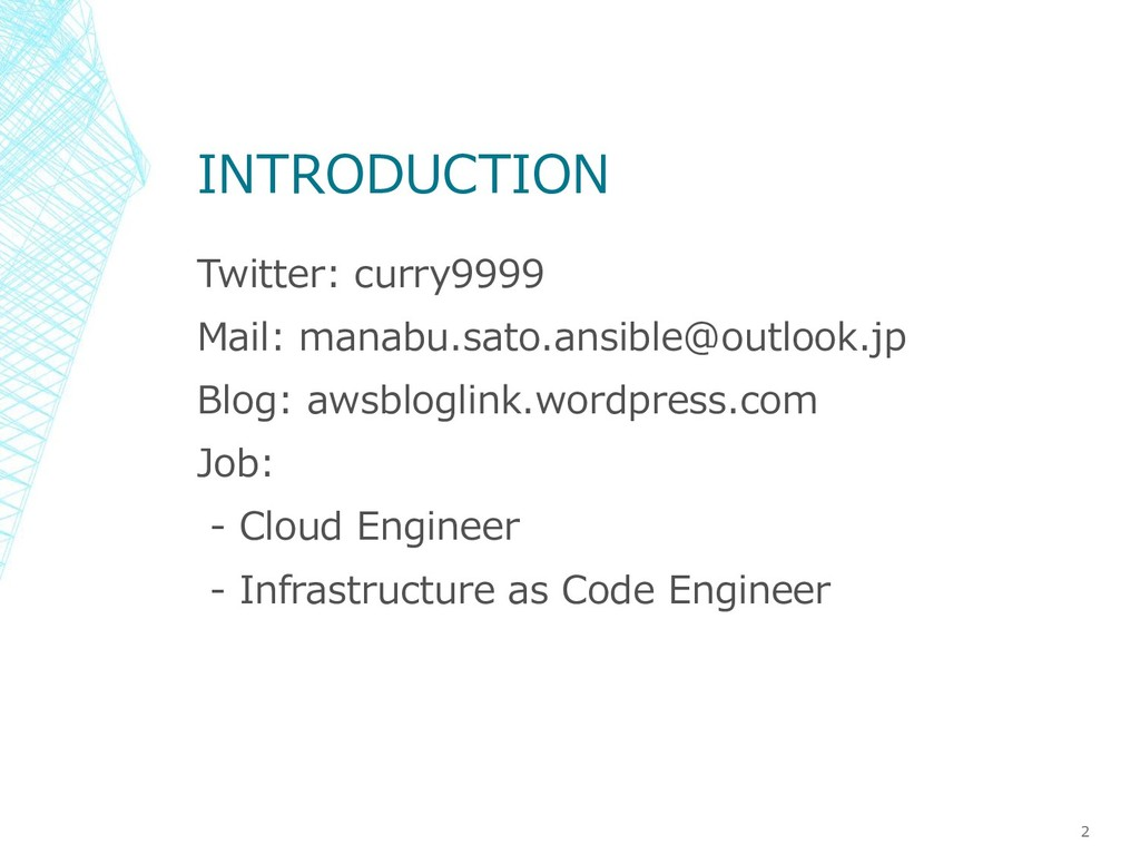 INTRODUCTION Twitter: curry9999 Mail: manabu.sa...