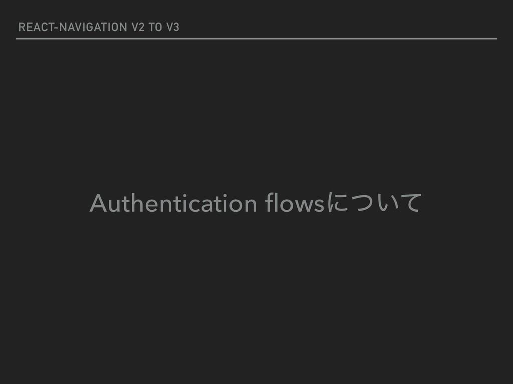 REACT-NAVIGATION V2 TO V3 Authentication flowsʹͭ...
