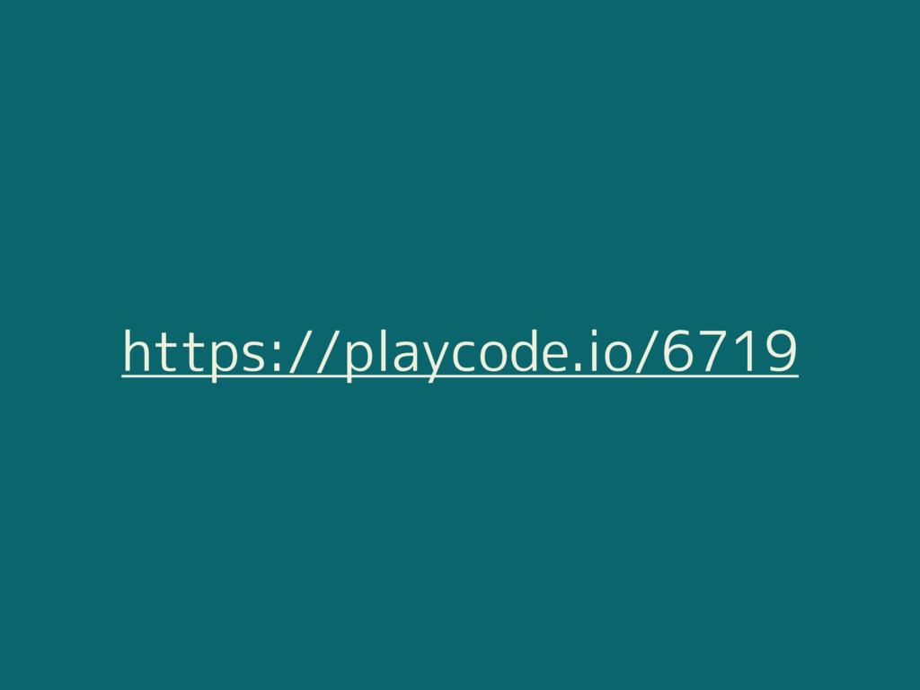 https://playcode.io/6719