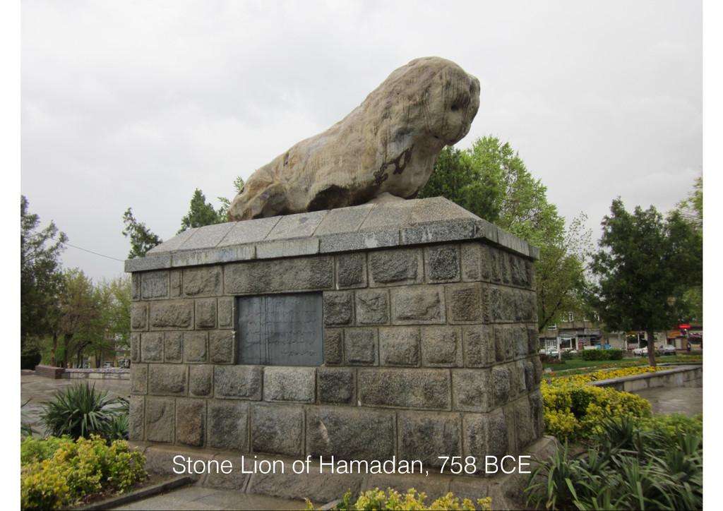 Stone Lion of Hamadan, 758 BCE