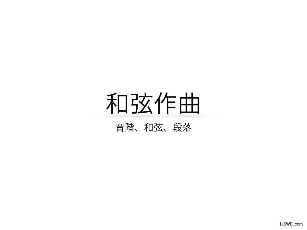 ݭ࡞ۂ Ի֊ɺݭɺஈམ LiSWEi.com