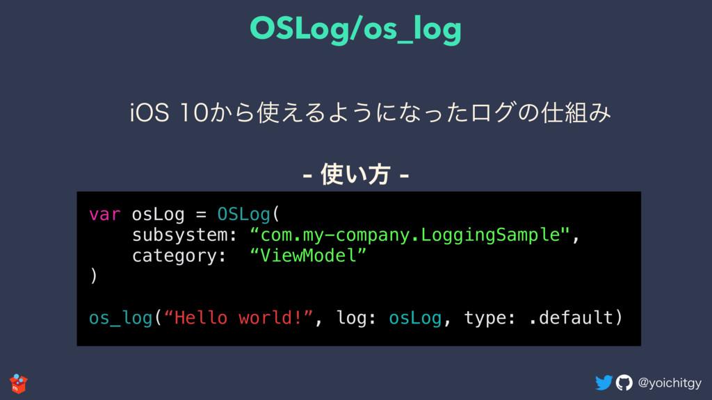 !ZPJDIJUHZ OSLog/os_log var osLog = OSLog( subs...