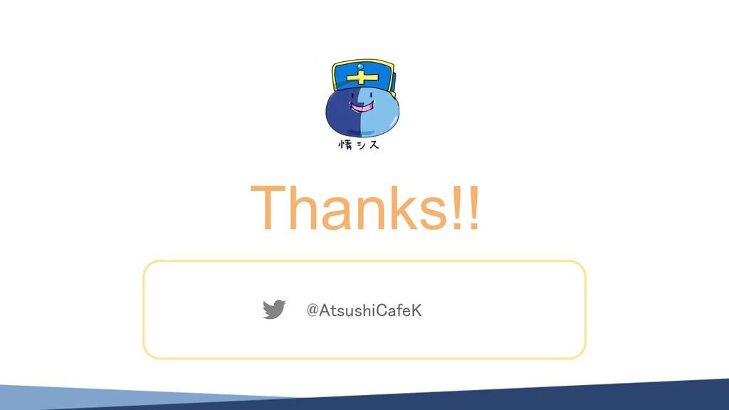 Thanks!! @AtsushiCafeK
