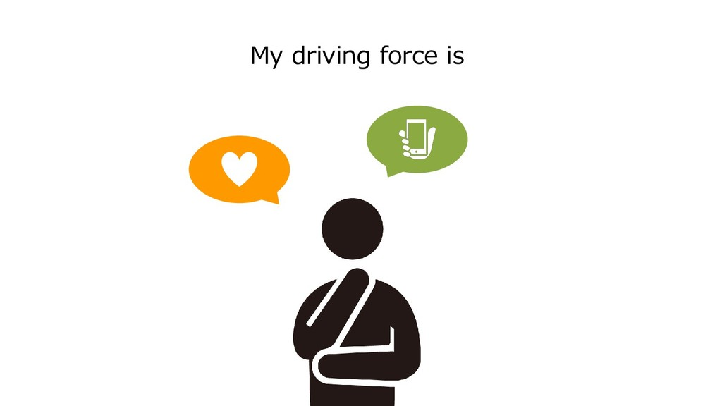 My driving force is