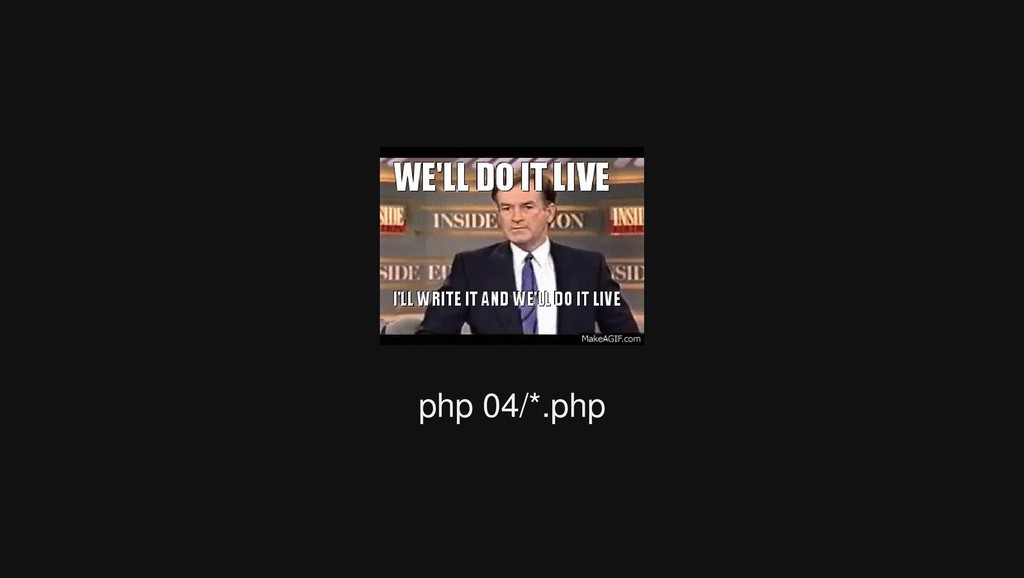 php 04/*.php