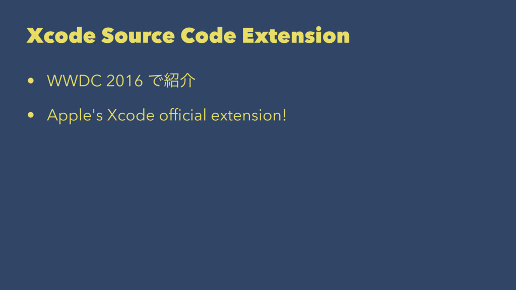Xcode Source Code Extension • WWDC 2016 Ͱ঺հ • A...