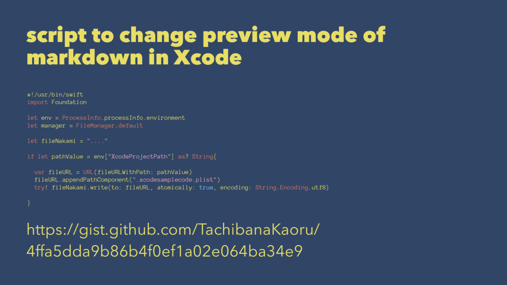script to change preview mode of markdown in Xc...