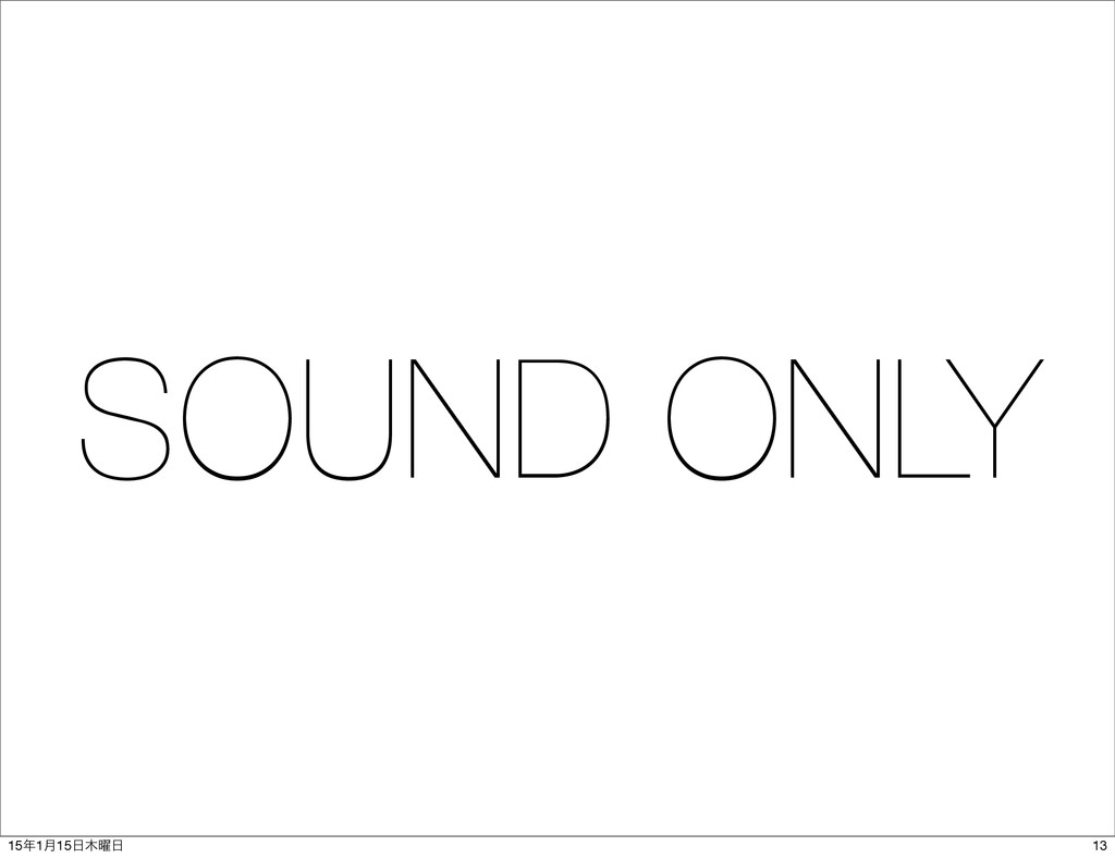SOUND ONLY 13 151݄15༵