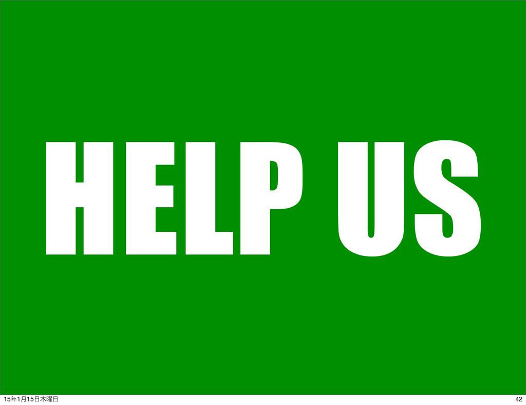 HELP US 42 151݄15༵