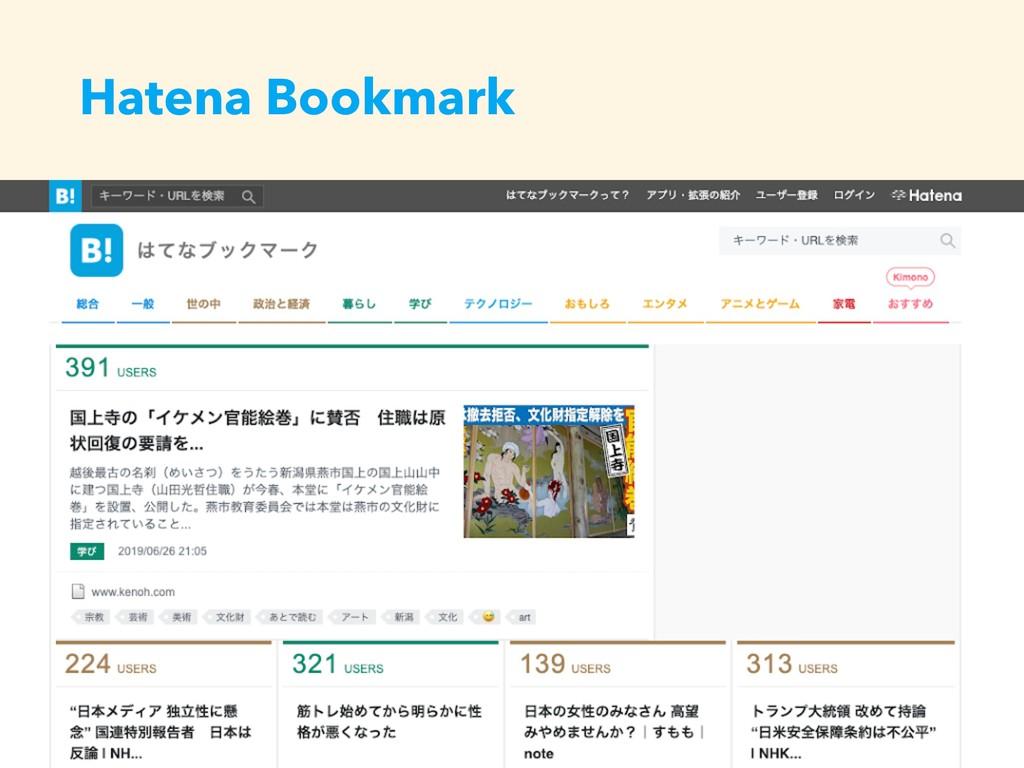 Hatena Bookmark
