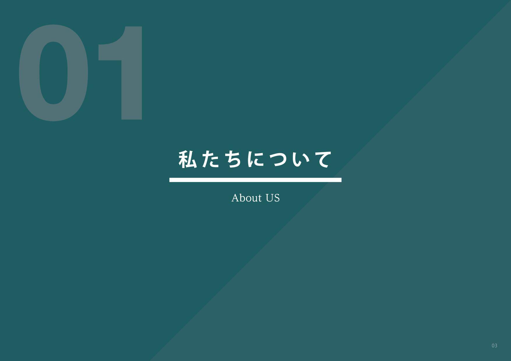 """01 ࢲ ͨ ͪ ʹ ͭ ͍ ͯ """"CPVU64"""