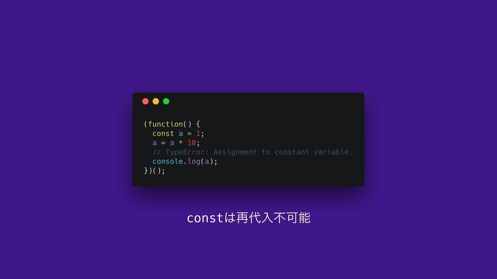 const࠶ೖෆՄ