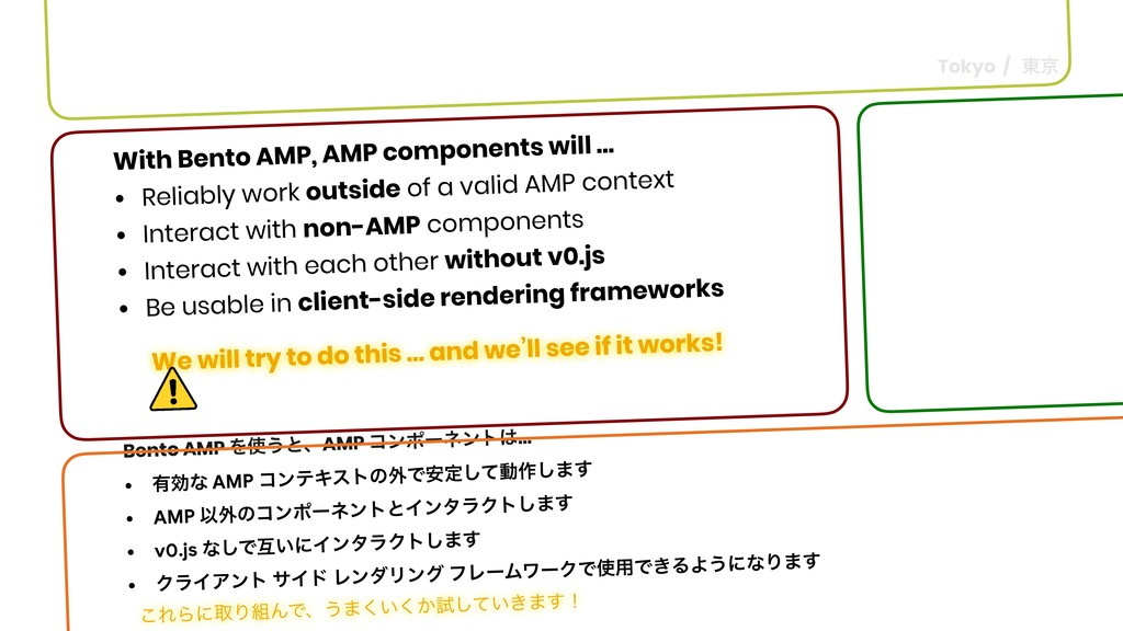 With Bento AMP, AMP components will … • Reliabl...