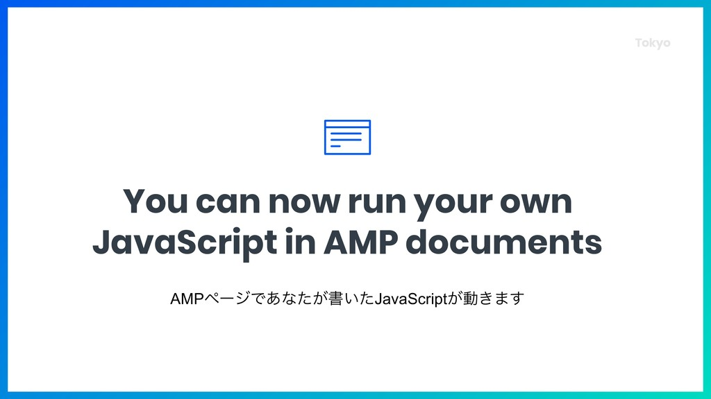 Tokyo You can now run your own  JavaScript in ...