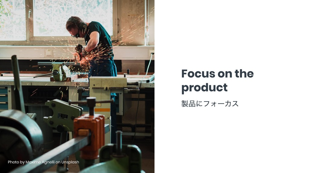 Focus on the product ʹϑΥʔΧε Photo by Maxime A...