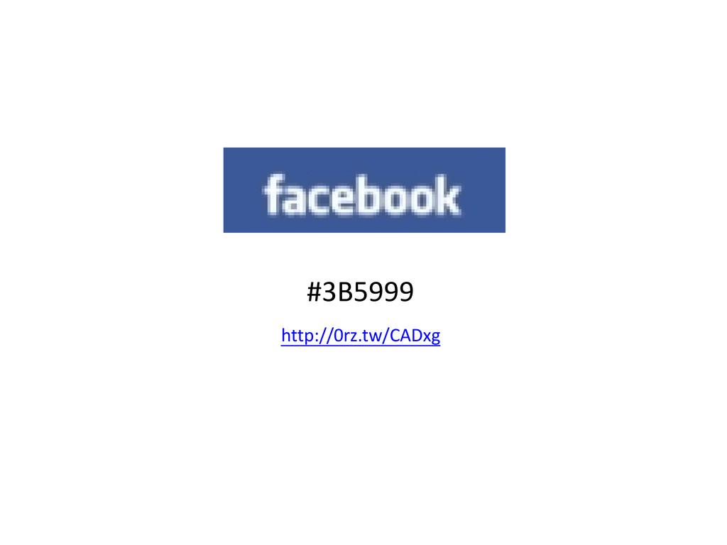 #3B5999 http://0rz.tw/CADxg