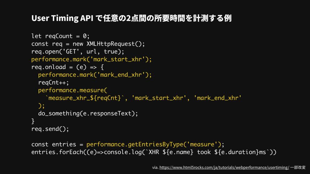 let reqCount = 0; const req = new XMLHttpReques...