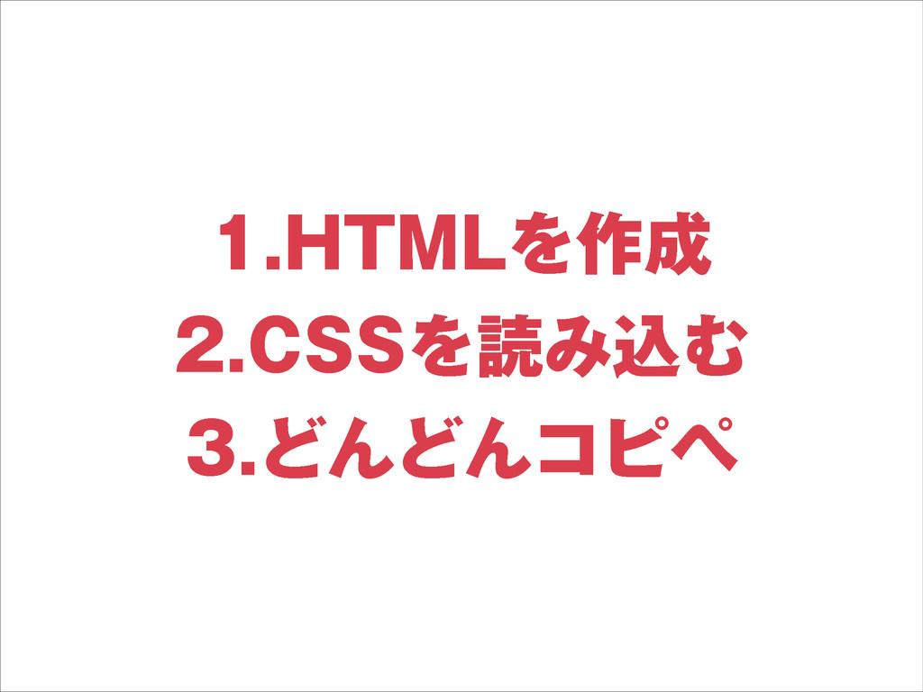 )5.-Λ࡞ $44ΛಡΈࠐΉ ͲΜͲΜίϐϖ