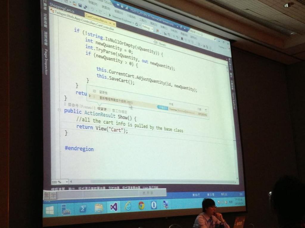 Demo Visual Studio Ultimate 限定