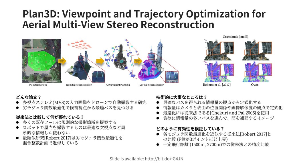 Plan3D: Viewpoint and Trajectory Optimization f...