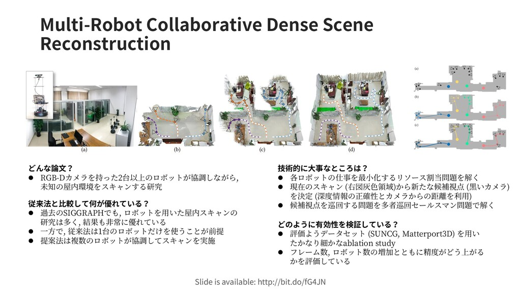 Multi-Robot Collaborative Dense Scene Reconstru...