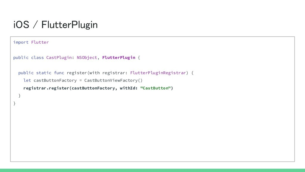 iOS / FlutterPlugin import Flutter public clas...