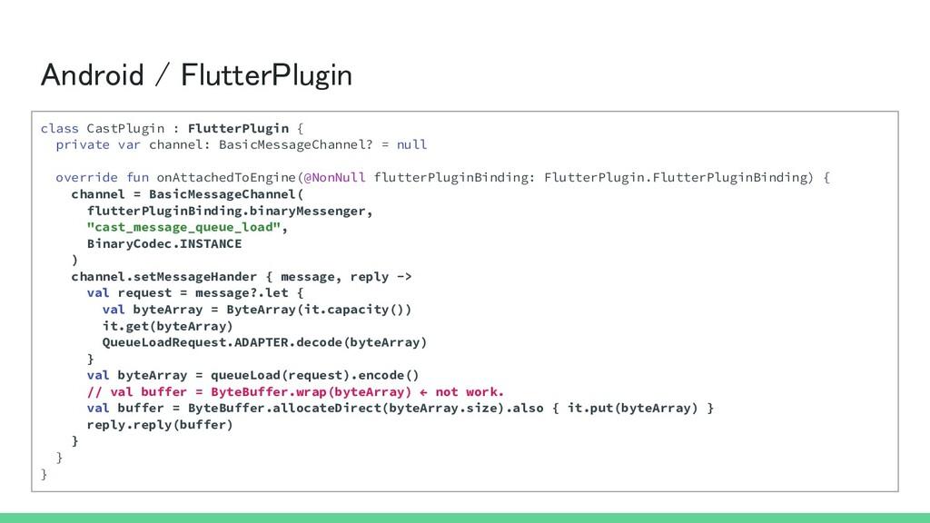 Android / FlutterPlugin class CastPlugin : Flu...