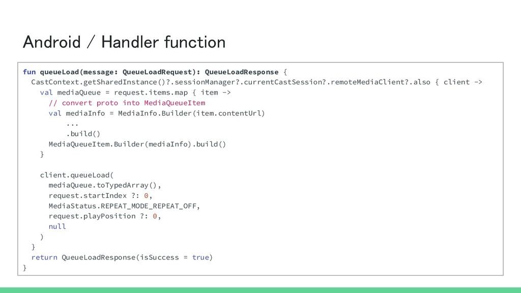 Android / Handler function fun queueLoad(messa...