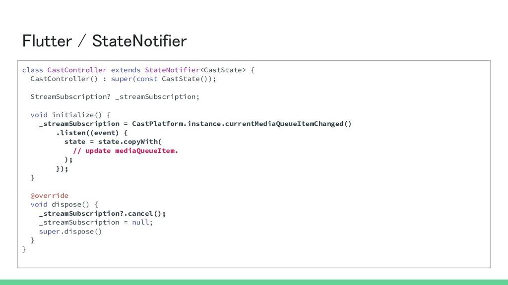 Flutter / StateNotifier class CastController e...