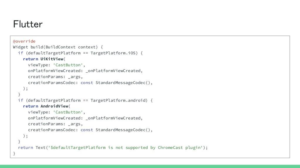 Flutter @override Widget build(BuildContext co...