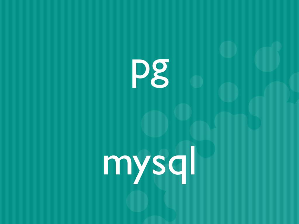 pg mysql