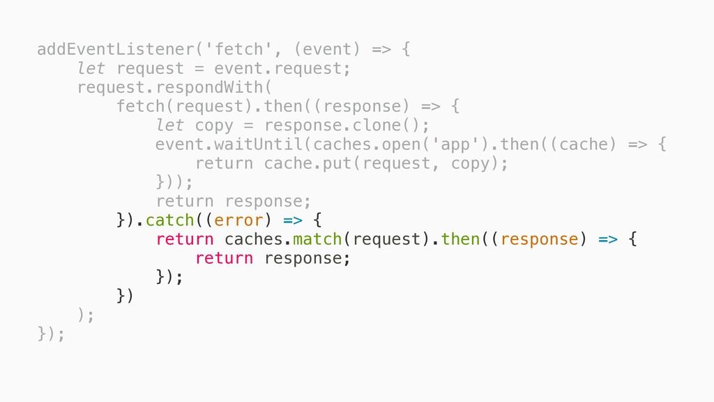 addEventListener('fetch', (event) => { let requ...