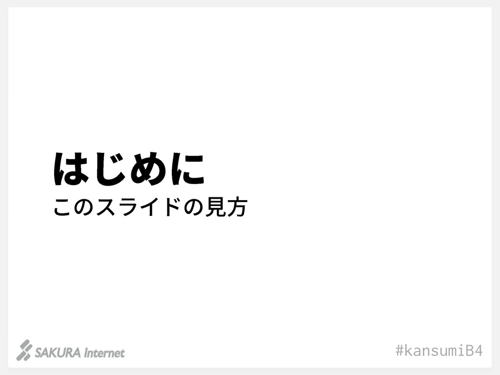 #kansumiB4 כׄח ֿךأٓ؎سך鋅倯