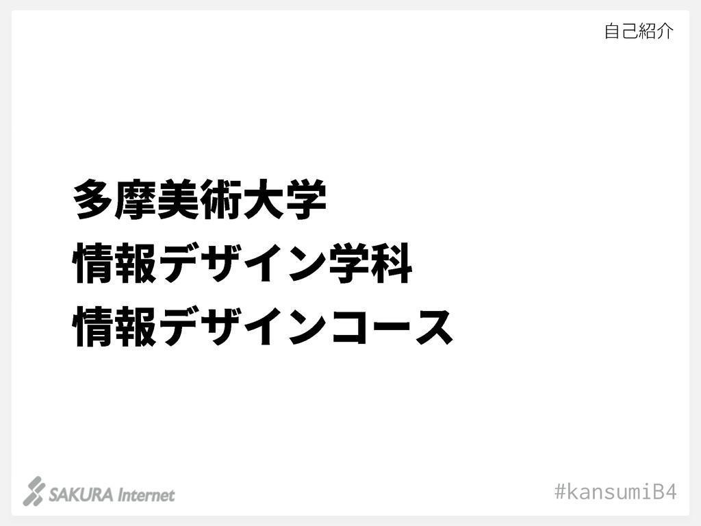 #kansumiB4 㢳䷐繟遭㣐㷕 䞔㜠رؠ؎ٝ㷕猰 䞔㜠رؠ؎ٝ٦أ 荈䊹稱➜
