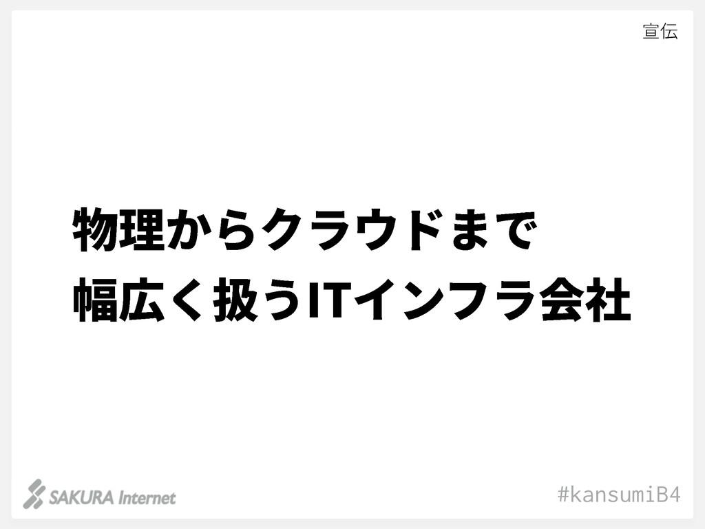 #kansumiB4 暟椚ַؙٓؐسתד 䌴䎢ֻ䪔ֲ*5؎ٝؿٓ⠓爡 㹑⠗