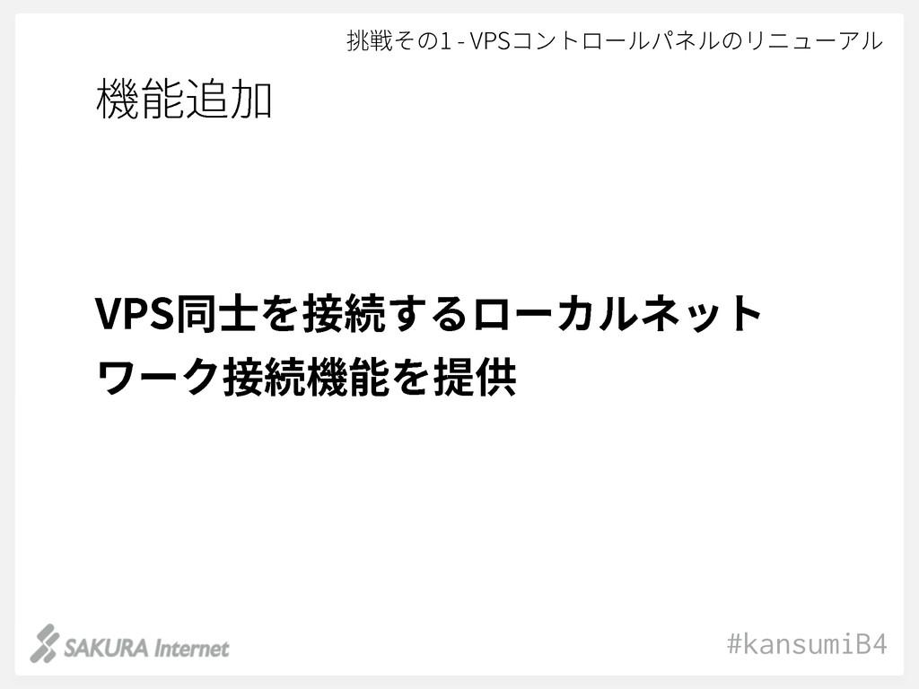 #kansumiB4 714ず㡦䱸竲ׅٗ٦ٕؕطحز ٙ٦ؙ䱸竲堣腉䲿⣘ 堣腉鷄⸇ 䮋䨌...