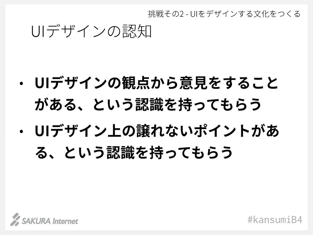 #kansumiB4 ˖ 6*رؠ؎ٝך錁挿ַ䠐鋅ֿׅה ָ֮ծהְֲ钠陎䭯ג...