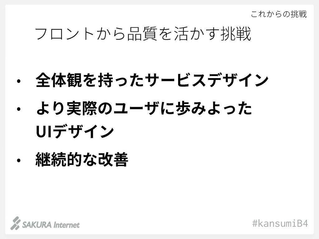 #kansumiB4 ˖ Ⰻ⡤錁䭯؟٦ؽأرؠ؎ٝ ˖ ״㹋ꥷךِ٦ؠח娄״...