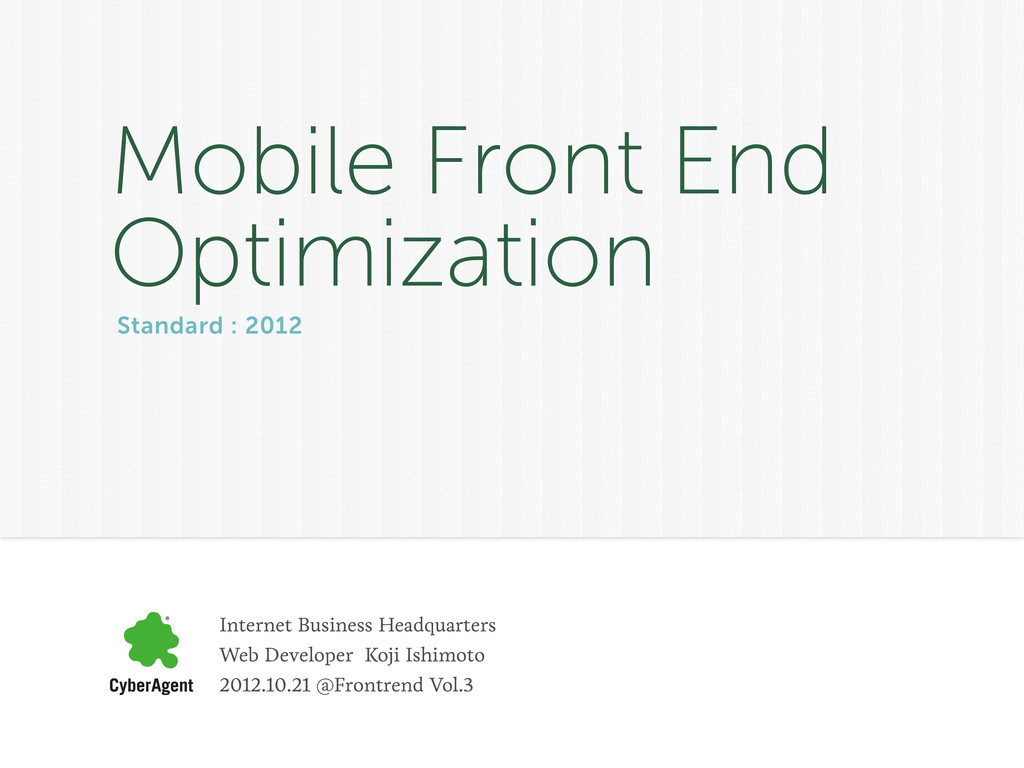Standard : 2012 Mobile Front End Optimization I...