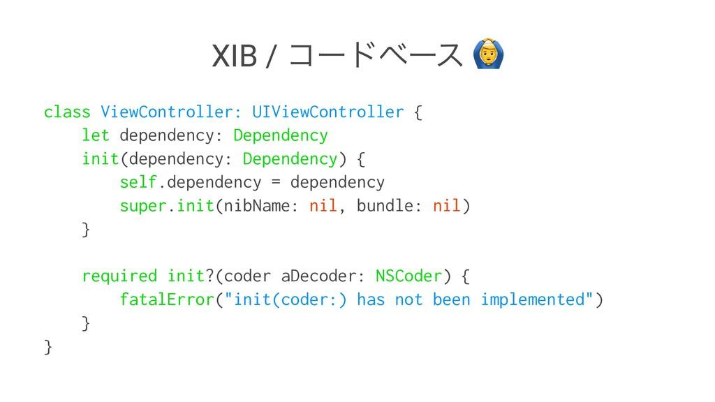XIB / ίʔυϕʔε class ViewController: UIViewContro...
