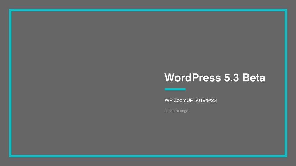 WP ZoomUP 2019/9/23 WordPress 5.3 Beta Junko Nu...
