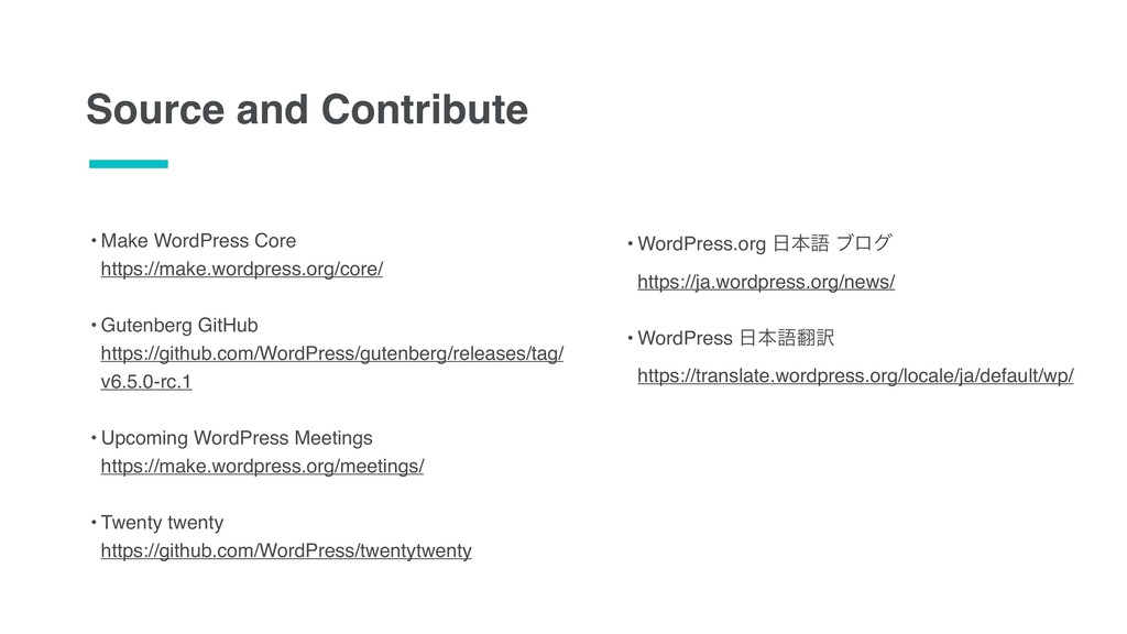 • Make WordPress Core https://make.wordpress.o...