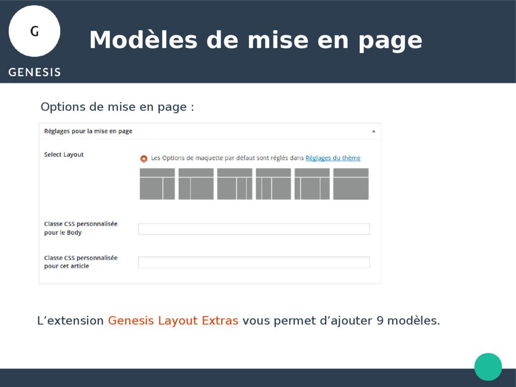 Modèles de mise en page L'extension Genesis Lay...