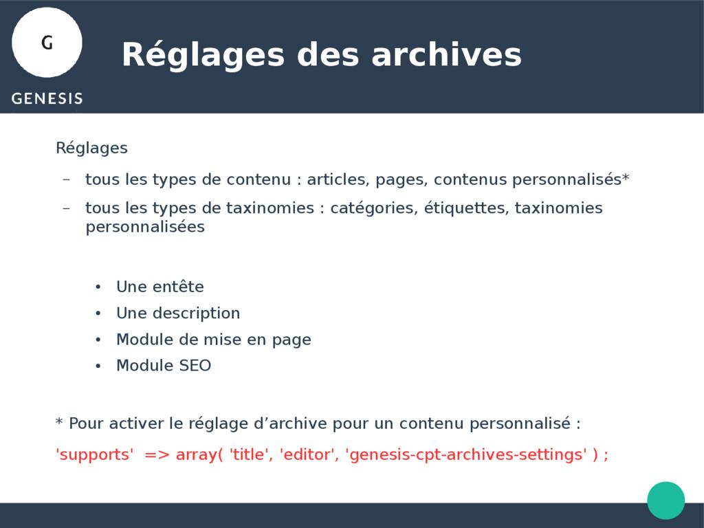 Réglages des archives Réglages – tous les types...