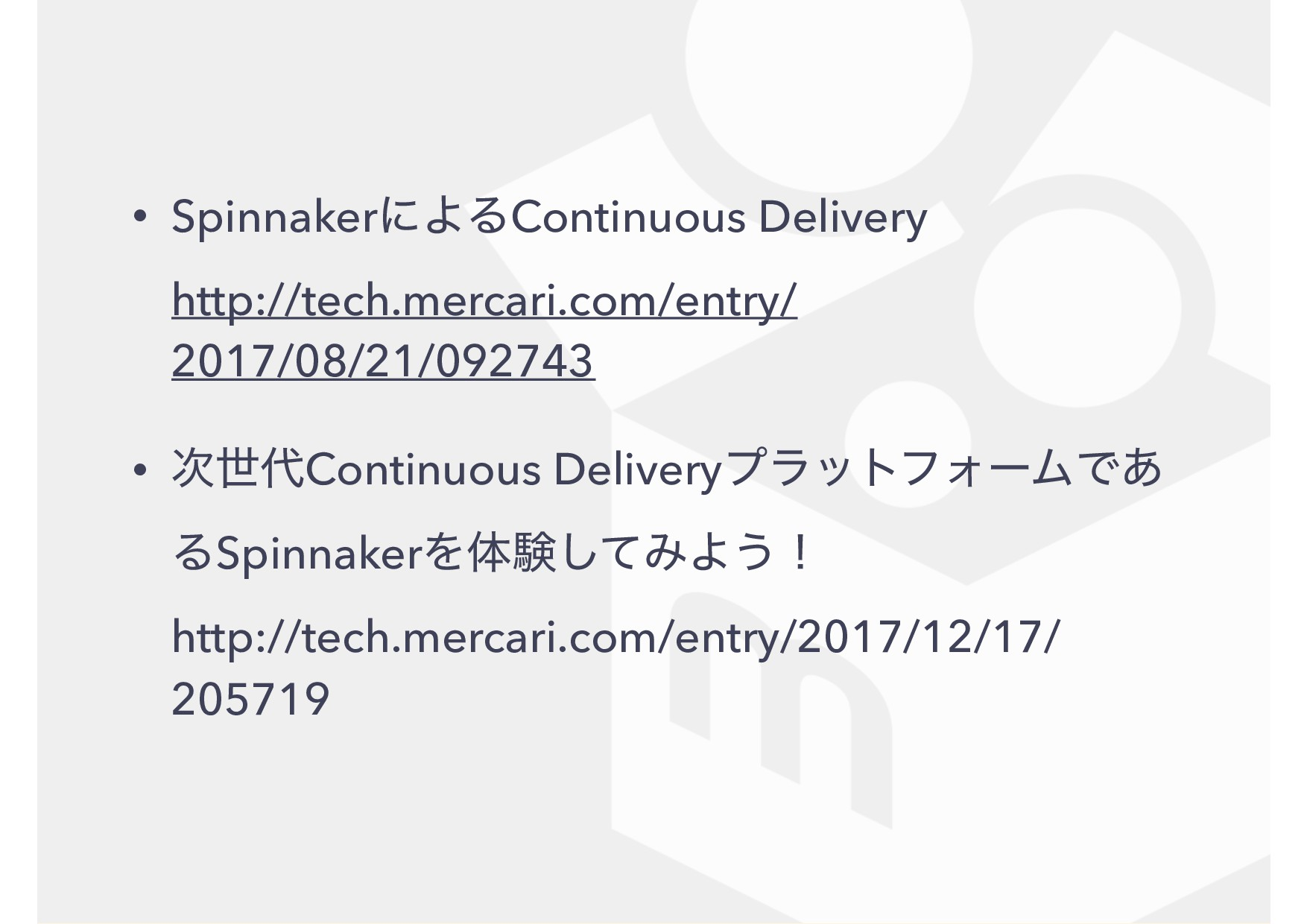 • SpinnakerʹΑΔContinuous Delivery http://tech....